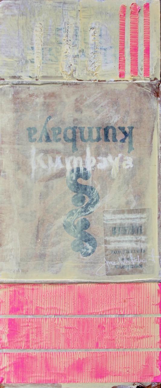 Kumbaya by Jane Whitehurst